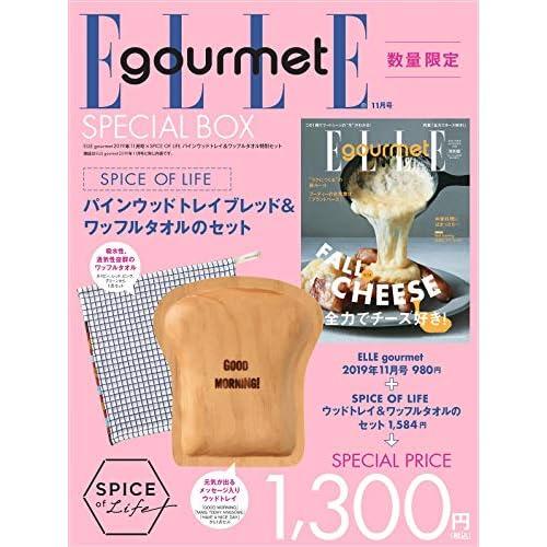 ELLE gourmet 2019年11月号 画像