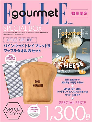 ELLE gourmet 2019年11月号 画像 A