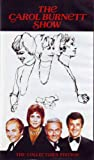 The Carol Burnett Show - The Collector's Edition: Dinah Shore, Roddy McDowall & The Jackson 5