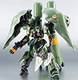 Mobile Suit Gundam UC ROBOT soul SIDE MS Kshatriya-Ripeado & Bessel ring Parts