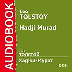 Hadji Murad [Russian Edition]