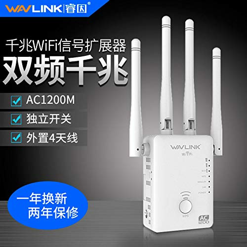 Core Due to Dual Wireless Repeater Amplifier WiFi AC1200M Home Router Intensifier Bulkhead