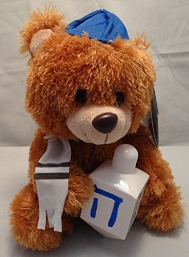 Happy Chanukah Hanukkah Dreidel Song Singing Brown Teddy Bear
