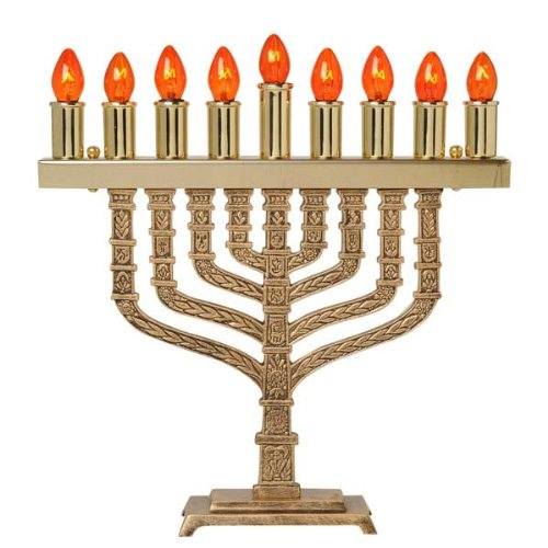 All Brass Electric Menorah - Knesset Style, Bulbs by Zion Judaica Ltd