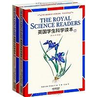 西方原版教材与经典读物•科学系列:英国学生科学读本(英汉双语版)(套装上下册)
