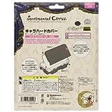Nintendo Official Kawaii 3DS XL Hard Cover -Sentimental Circus Crescent-
