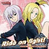 TVアニメ「カードファイト!! ヴァンガード リンクジョーカー編」新EDテーマ曲 Ride on fight!