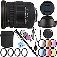 Sigma 17-50mm f/2.8 EX DC OS HSM FLD Zoom Lens for Nikon Digital DSLRs with 77mm Filter Sets Plus Pro Tripod Accessories Bundle