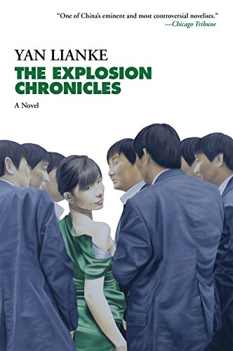 The Explosion Chronicles: A Novel