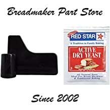 West Bend 41063 Bread Machine Paddle Dough Blade