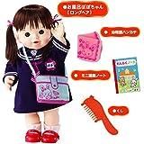 ぽぽちゃん お人形 幼稚園ごっこぽぽちゃん ロングヘアお風呂タイプ