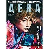 AERA 2020年 9/21号