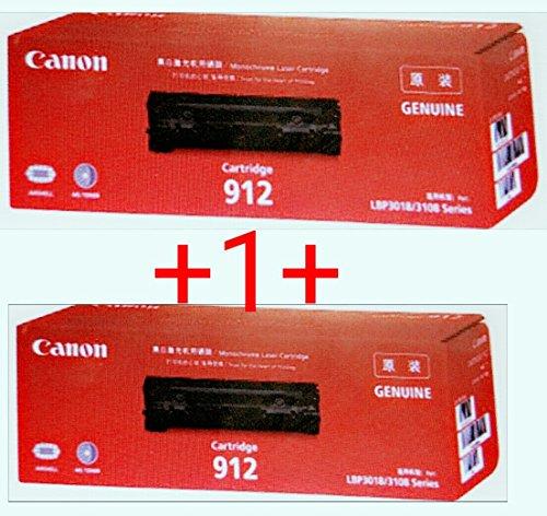 CANON 912 Laserjet Toner Combo Pack 1+1 Printer
