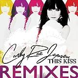 This Kiss