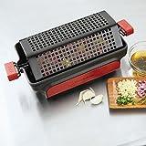 Brookstone Nonstick Grill Tumbler BBQ Grilling Basket