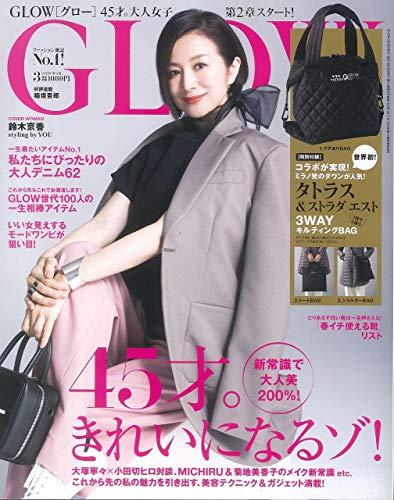 GLOW 2019年3月号 画像 A