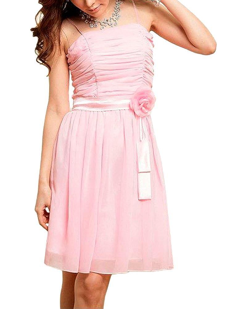 VIP Dress Cocktailkleid   Abschlusskleid   Jugendweihekleid kurz mit Blume  in Rosa, Größe 38  Amazon.de  Bekleidung ceea036392