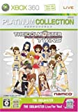 The Idolm@ster: Twins [Japan Import]