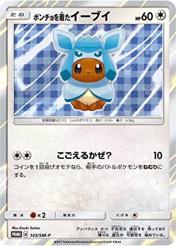 Pokemon Card Japanese - Poncho Eevee 143/SM-P - Holo - Promo - Factory Sealed