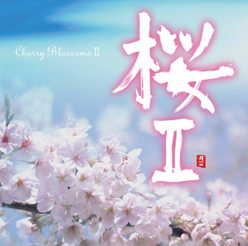 Price comparison product image Cherry Blossoms 2