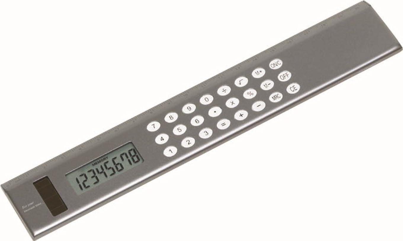 豊富方法論ロケットナカバヤシ 電卓 モノカラー モカ ECH-2101T-M
