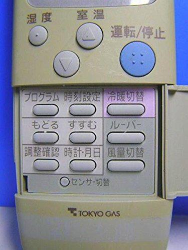 東京ガス エアコンリモコン RCS-LTK61
