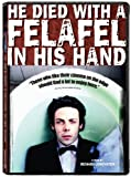 He Died With A Felafel In His Hand (Mongrel Media)