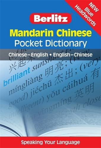 R.e.a.d Mandarin Chinese Pocket Dictionary: Chinese-English/English-Chinese (Berlitz Pocket Dictionary) [P.D.F]