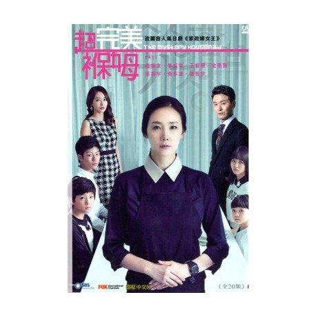 [DVD]怪しい家政婦 (DVD) (完) (韓/北京語音声) (SBSドラマ) (台湾版)