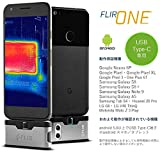FLIR ONE Gen 3 - Android (USB-C) - Thermal Camera