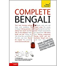 Complete Bengali Beginner to Intermediate Course: Learn to read, write, speak and understand a new language (Teach Yourself)