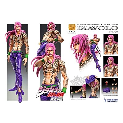 Medicos JoJo's Bizarre Adventure: Part 5--Golden Wind: Diavolo Super Action Statue: Toys & Games