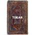 Torah (Hebrew Bible)