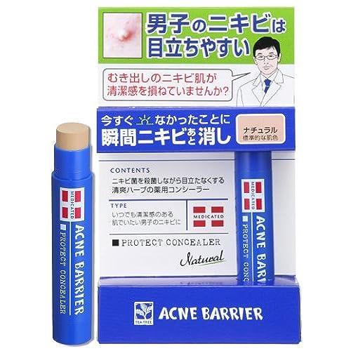 石澤研究所 メンズアクネバリア 薬用コンシーラー