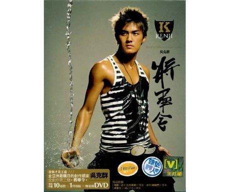 將軍令 ( CD+DVD ) B00DTNFD7K