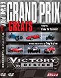 GRAND PRIX GREATS: Victory by Design by Tony Maylam