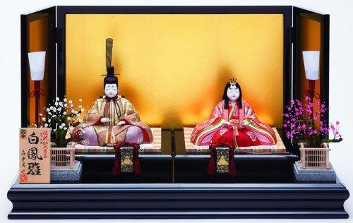 木目込み雛人形 本金 白鳳雛 真多呂作 伝統的工芸品 親王飾り   B00H1Q331Y