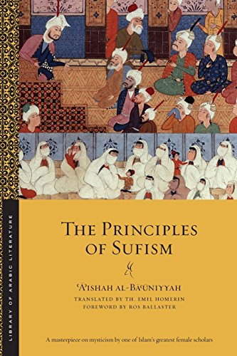 The Principles of Sufism (Library of Arabic Literature)