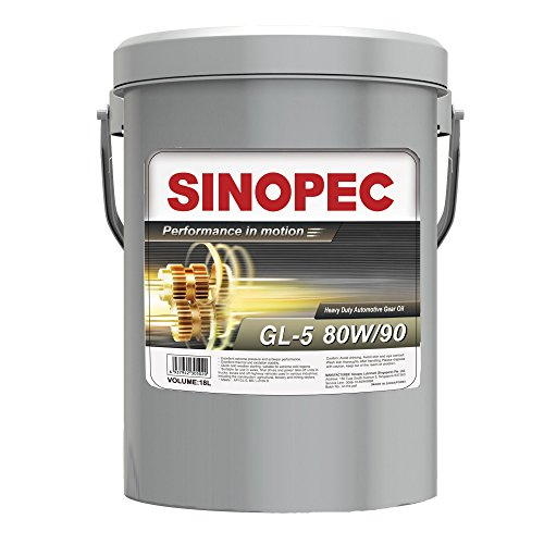 sinopec-heavy-duty-ep-gear-lube-pail-35-lb-5-gallon