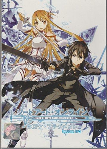 Sword Art Online Season Complete product image