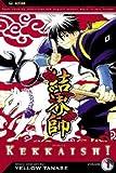 [(Kekkaishi: v. 1 )] [Author: Yellow Tanabe] [Feb-2007]