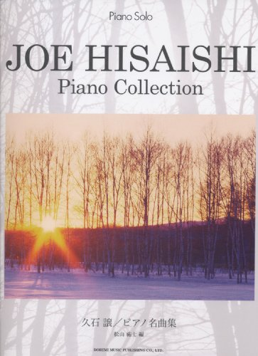 ollection: Piano Solo Sheet Music Scores Book ()