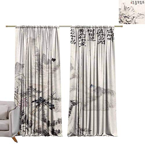 berrly Grommet Top Drapes Chinese Traditional Distinguished Gorgeous Decorative Hand-Painted Ink Landscape-5 W96 x L108 Living Room Drapes
