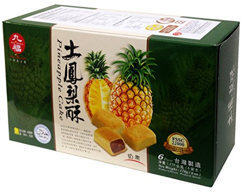 Nice Choice Traditional pineapple cake 6 oz (pack of 3) by Nice Choice
