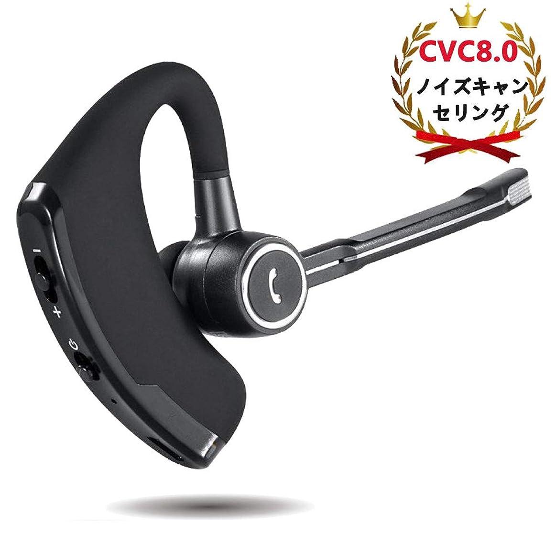 苦難建築家仮定、想定。推測KOBWA Bluetooth ヘッドセット 片耳 ワイヤレス イヤホン 耳掛け式 イヤホン 超軽量 スポーツ ブルートゥース ヘッドフォンイヤーキャップ付き iPhone/Android対応