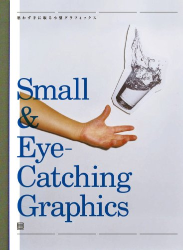 Small and Eye-catching Graphics PDF