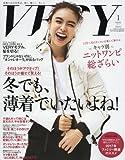 VERY(ヴェリィ) 2017年 01 月号 [雑誌]