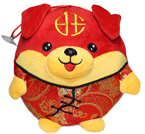 Lucore 7 Inch Chubby Puppy Dog Plush Stuffed Animal Toy Decoration - 2018 Chinese New Year Fat Ball Shaped Doggy Hanging Doll Lucky Charm - Zodiac Ball Animal