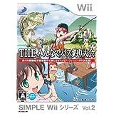 SIMPLE Wii シリーズ Vol.2 THE みんなでバス釣り大会