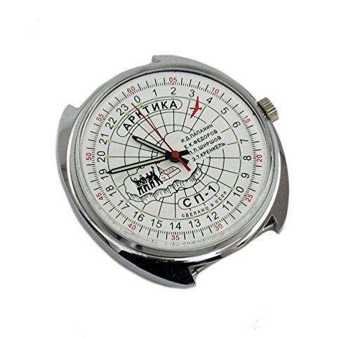 - Russian Mechanical watch 24 hr dial #0631 ARCTIC, NP-1
